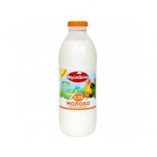 Молоко ВКУСНОТЕЕВО пастеризованное 3,2%, 900г, 1 штука