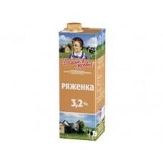 Ряженка ДОМИК В ДЕРЕВНЕ, 3,2% 1 кг, 1 штука