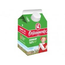 Кефир ОСТАНКИНСКИЙ 3,2%, 0,5л, 15 штук