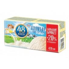 Мороженое 48 КОПЕЕК пломбир, 420 мл, 1 штука