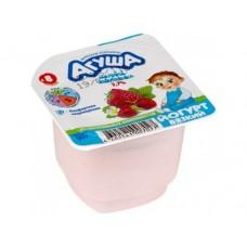 Йогурт АГУША малина с земляникой, 2,6% 90г, 1 штука