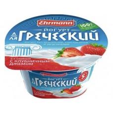 Йогурт а-ля греческий EHRMANN клубника, 140г, 1 штука