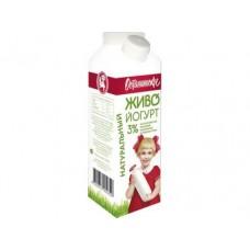 Биойогурт ОСТАНКИНО  питьевой натуральный 3%, 500г, 1 штука