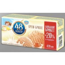 Мороженое 48 КОПЕЕК крем-брюле, 221г, 1 штука