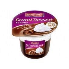 Пудинг GRAND DESSERT Кофе с молоком 4,8%, 200г, 1 штука