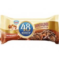 Мороженое 48 КОПЕЕК  шоколадный пломбир /шоколадный соус, 192г, 1 штука