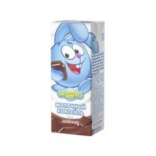Молочный коктейль СМЕШАРИКИ Шоколад 2,5%, 210г, 1 штука
