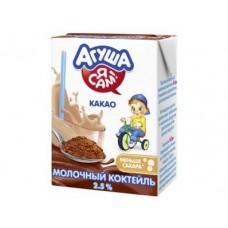 Молочный коктейль АГУША Какао 2,5%, 200мл, 1 штука