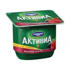 Йогурт АКТИВИА Лесные ягоды, 150г, 1 штука