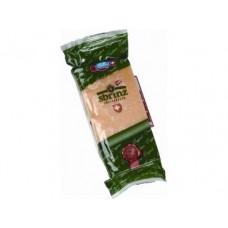 Сыр EMMI Sbrinz порционный, 200г, 1 штука
