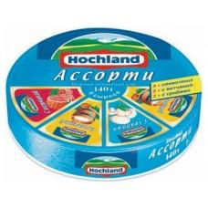 Плавленый Сыр  HOCHLAND Ассорти, 140г, 2 штуки