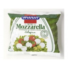 Моцарелла Чильеджина УМАЛАТ, 125 г, 1 штука