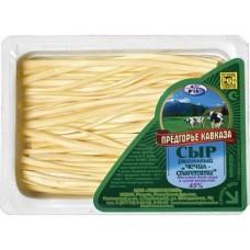 Копченый сыр ПРЕДГОРЬЕ КАВКАЗА Чечил спагетти, 150г, 1 штука