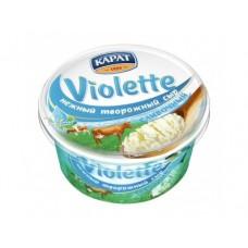 Творожный сыр VIOLETTE Сливочный, 140г, 1 штука