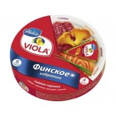 Плавленый Сыр  VIOLA Финское ассорти, 130г, 1 штука