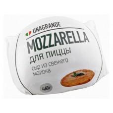 Сыр UNAGRANDE Моцарелла для пиццы, 460г, 1 штука