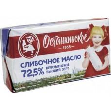 Сливочное масло ОСТАНКИНСКИЙ МК 72,5%, 400г, 1 штука