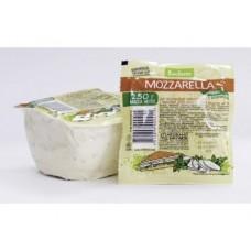 Сыр Моцарелла BONFESTO для пиццы с базиликом 45%, 250г, 1 штука