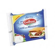Моцарелла GALBANI, 300г, 1 штука