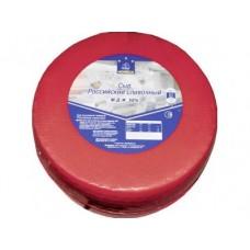Сыр полутвердый HORECA SELECT Российский Сливочный, 1 кг