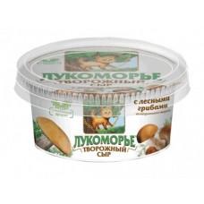 Творожный сыр ЛУКОМОРЬЕ с лесными грибами, 150г, 1 штука