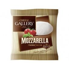 Сыр Моцарелла CHEESE GALLERY 45%, 1 штука